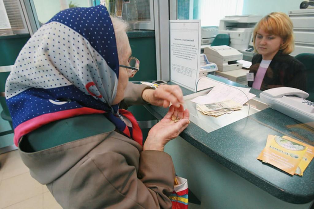 Адаптация пожилого человека роли пенсионерам