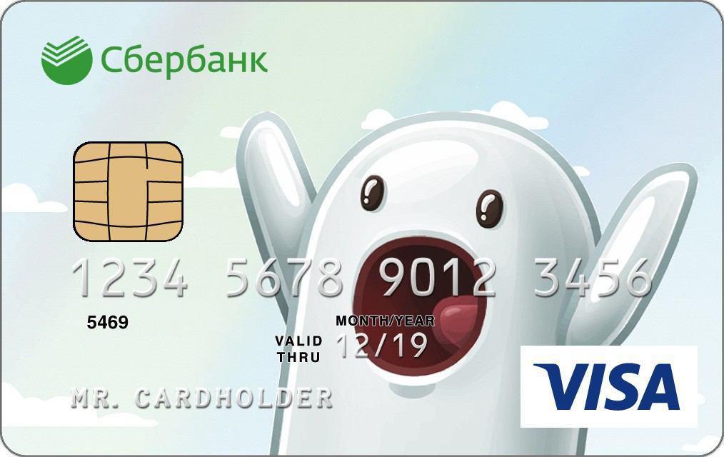card_1-1