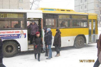 avtbus-24
