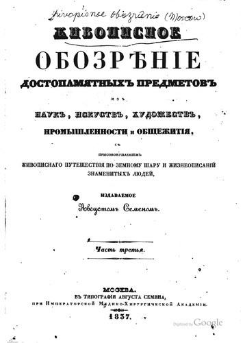oblozhka-gazety-o-sobakah