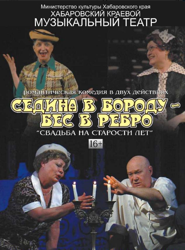 Читать онлайн  Вильмонт Екатерина Зюзюка и другие