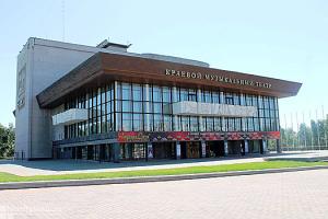 Афиша городских событий Хабаровска на четверг, 15 декабря