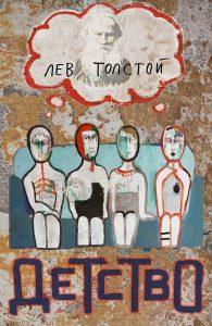 Афиша городских событий в Хабаровске на пятницу, 9 декабря