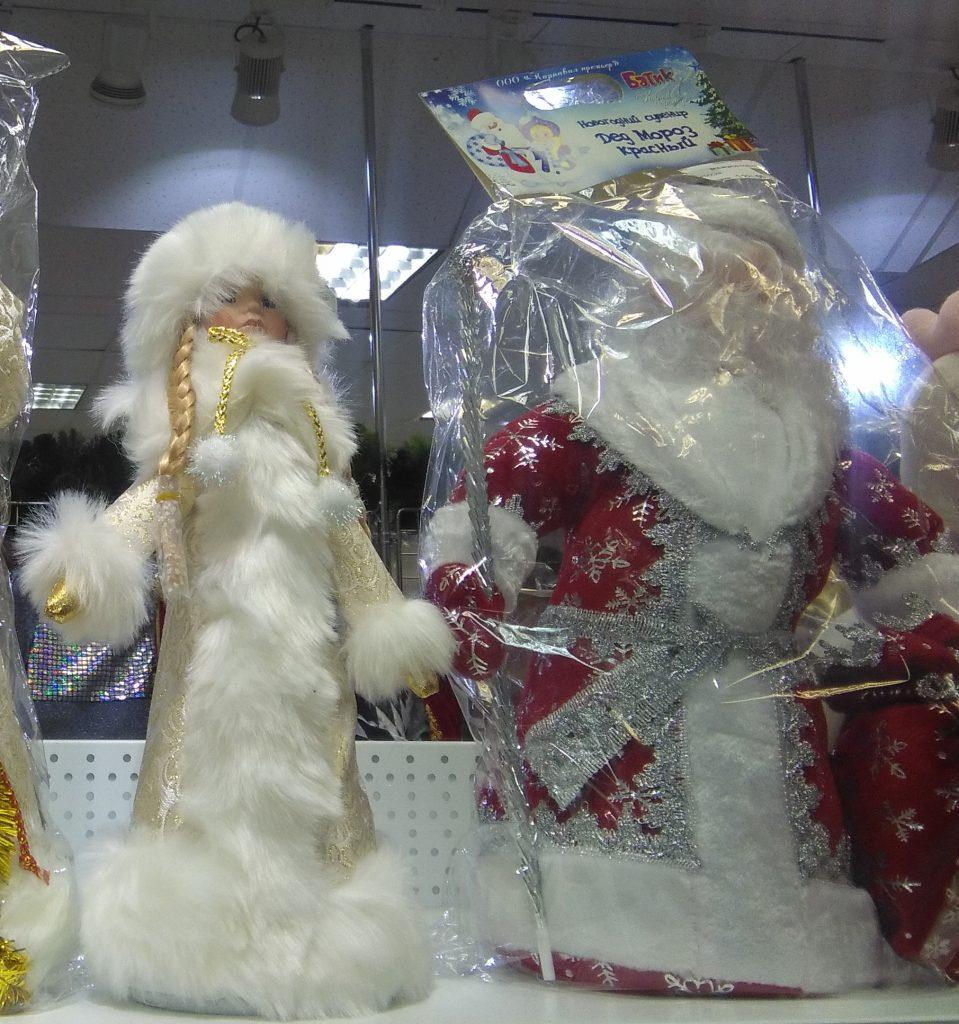 Сколько стоит наряд для новогодней ели в Хабаровске