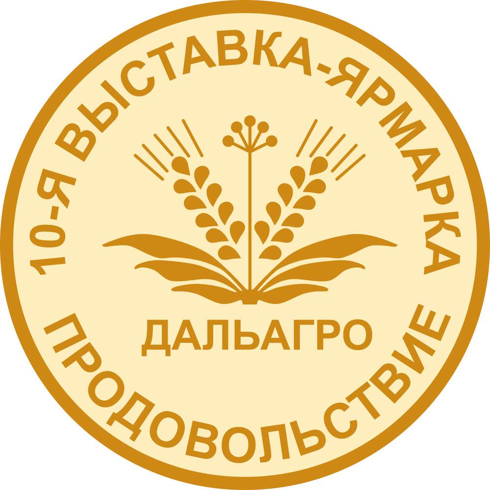 Хабаровская марка