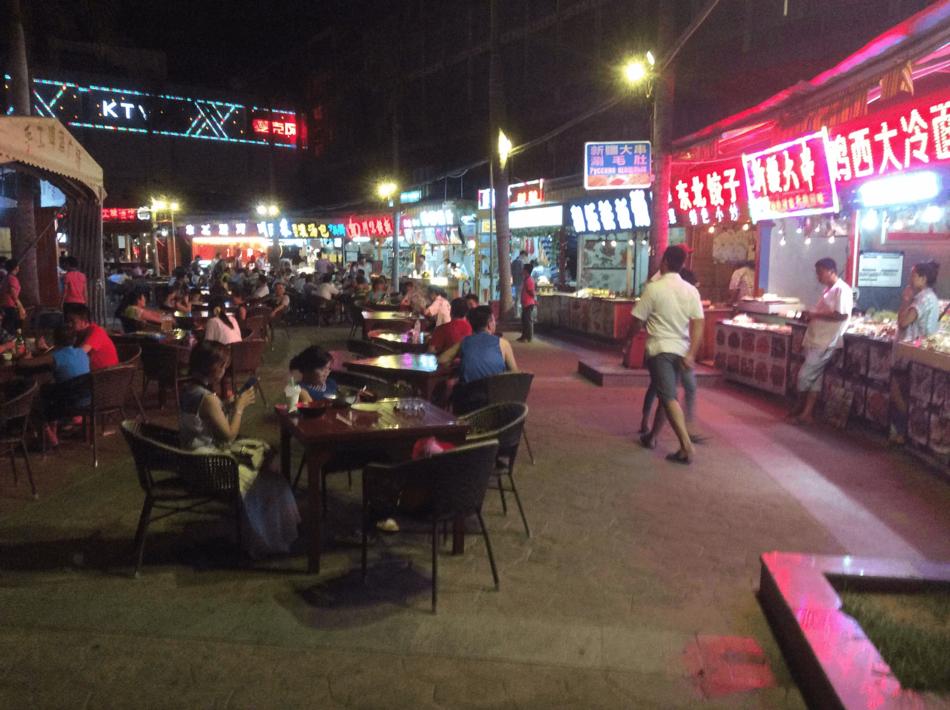 ночные рестораны кафе санья фото
