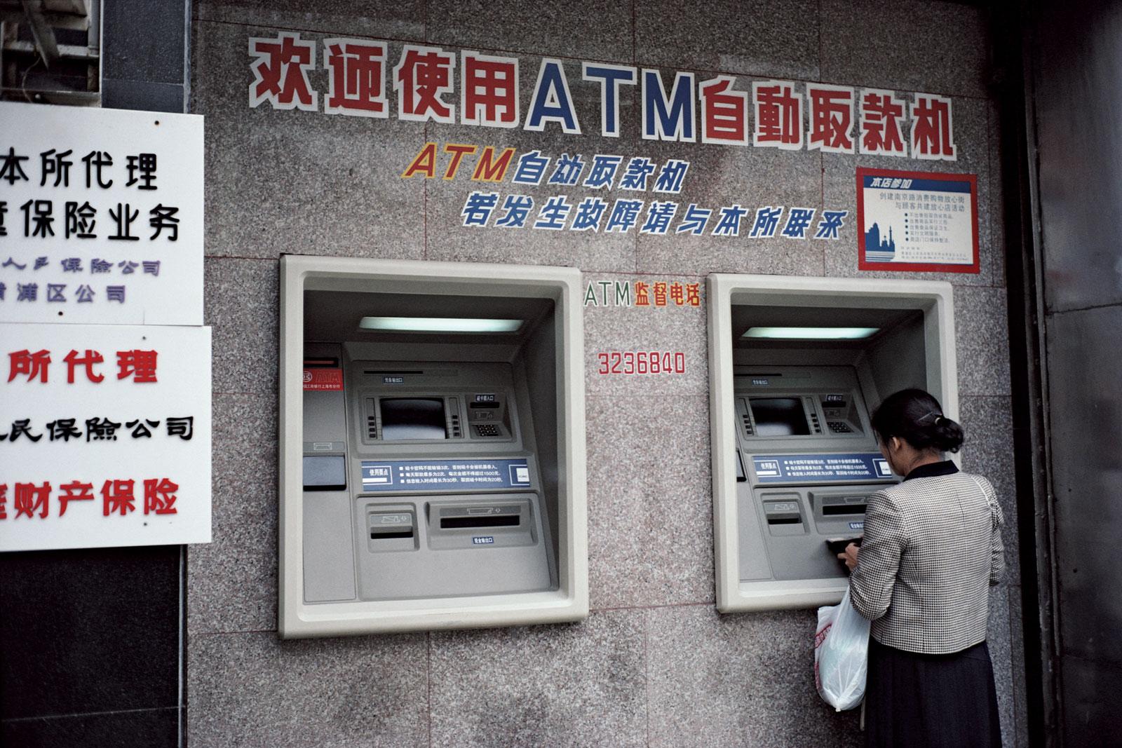 юаней доллары санья стоимость