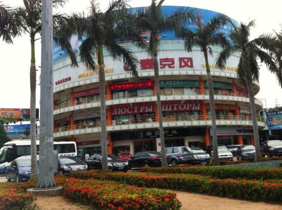 торговый центр лето дадунхай фото