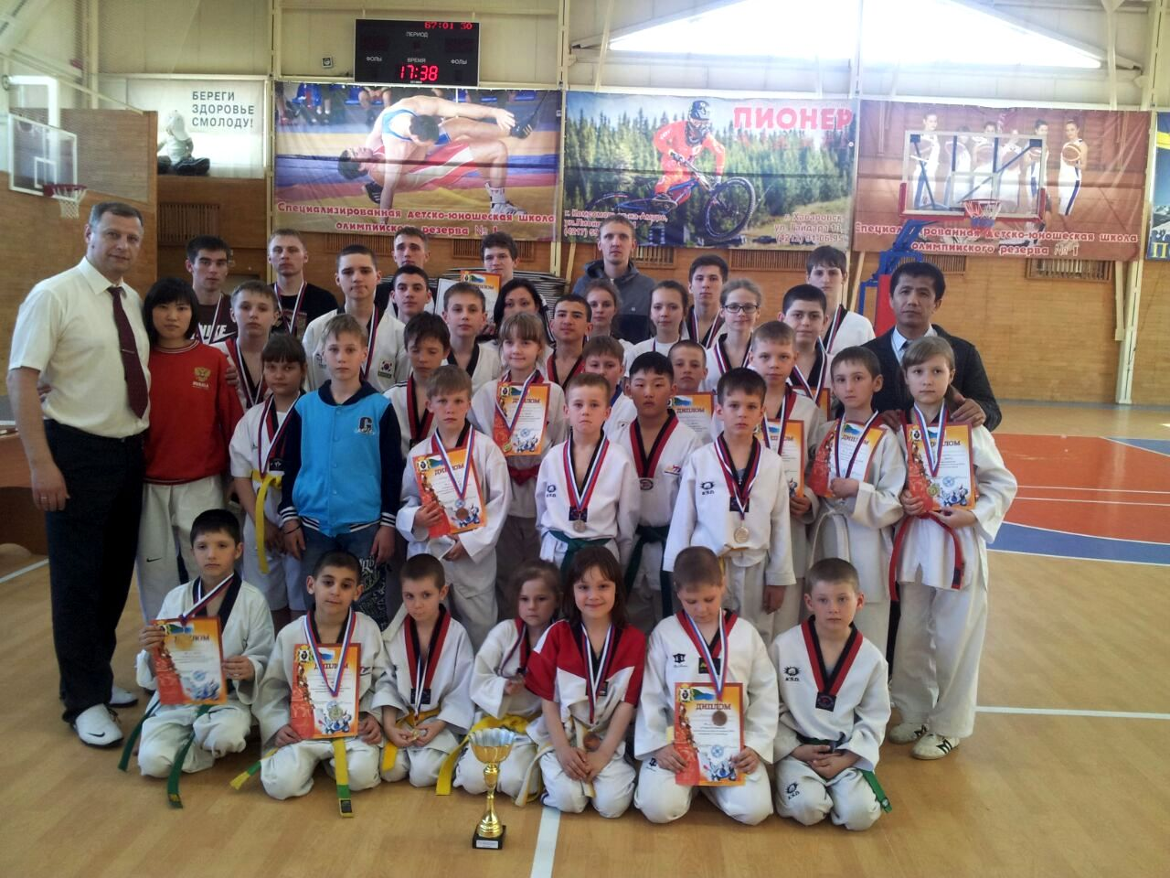 таэквондо хабаровск школа