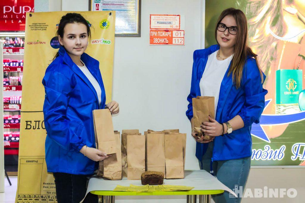"""Видеоопрос: как хабаровчане отреагировали на раздачу """"блокадного хлеба"""""""