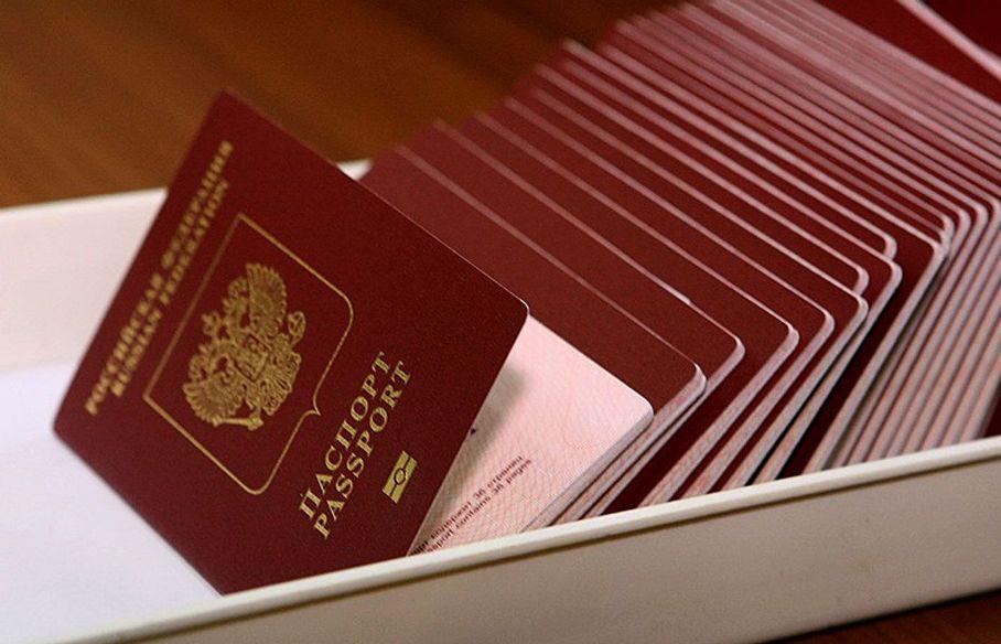 Как сделать загранпаспорт если нет военного билета 95