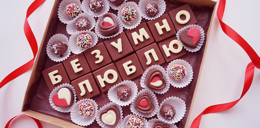 ТОП-15 подарков на Восьмое марта по версии habinfo.ru