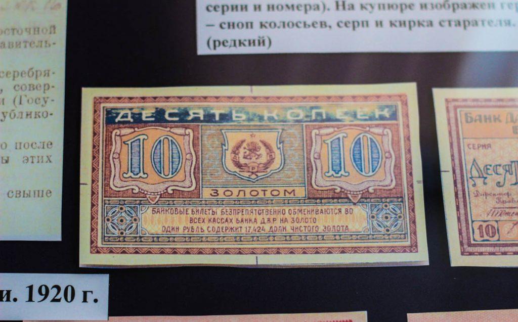 Уникальная выставка документальных реликвий открылась в Хабаровске (ФОТОРЕПОРТАЖ)