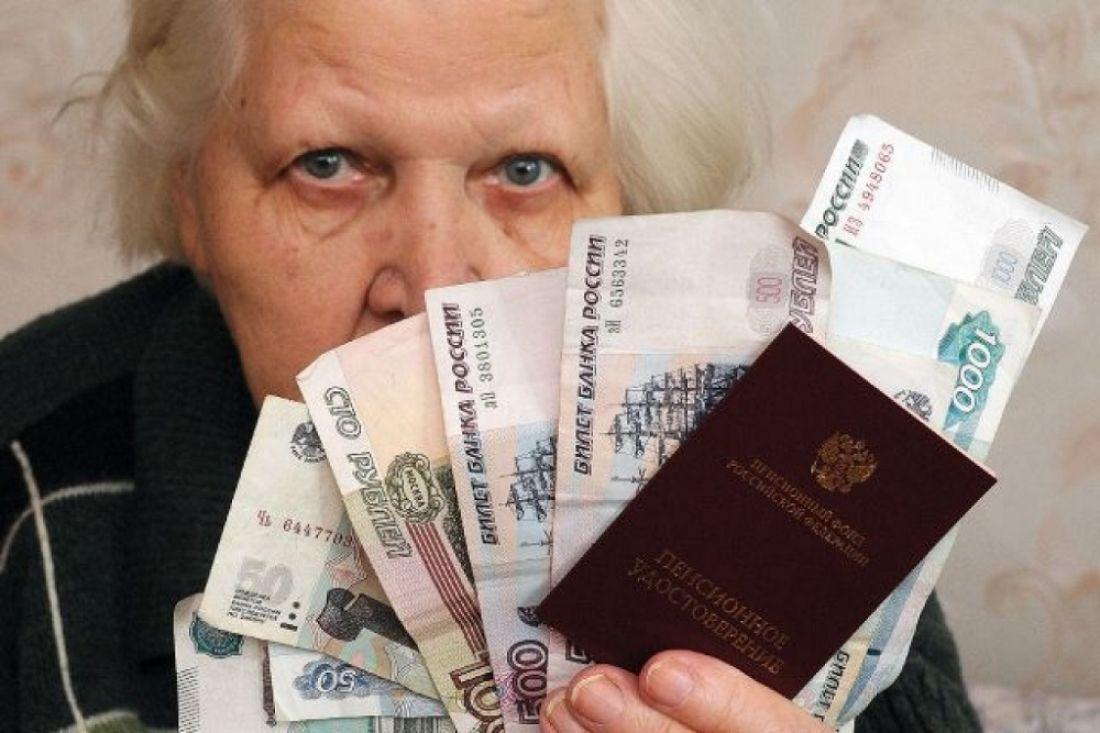 Бланк заявления о размере пенсии