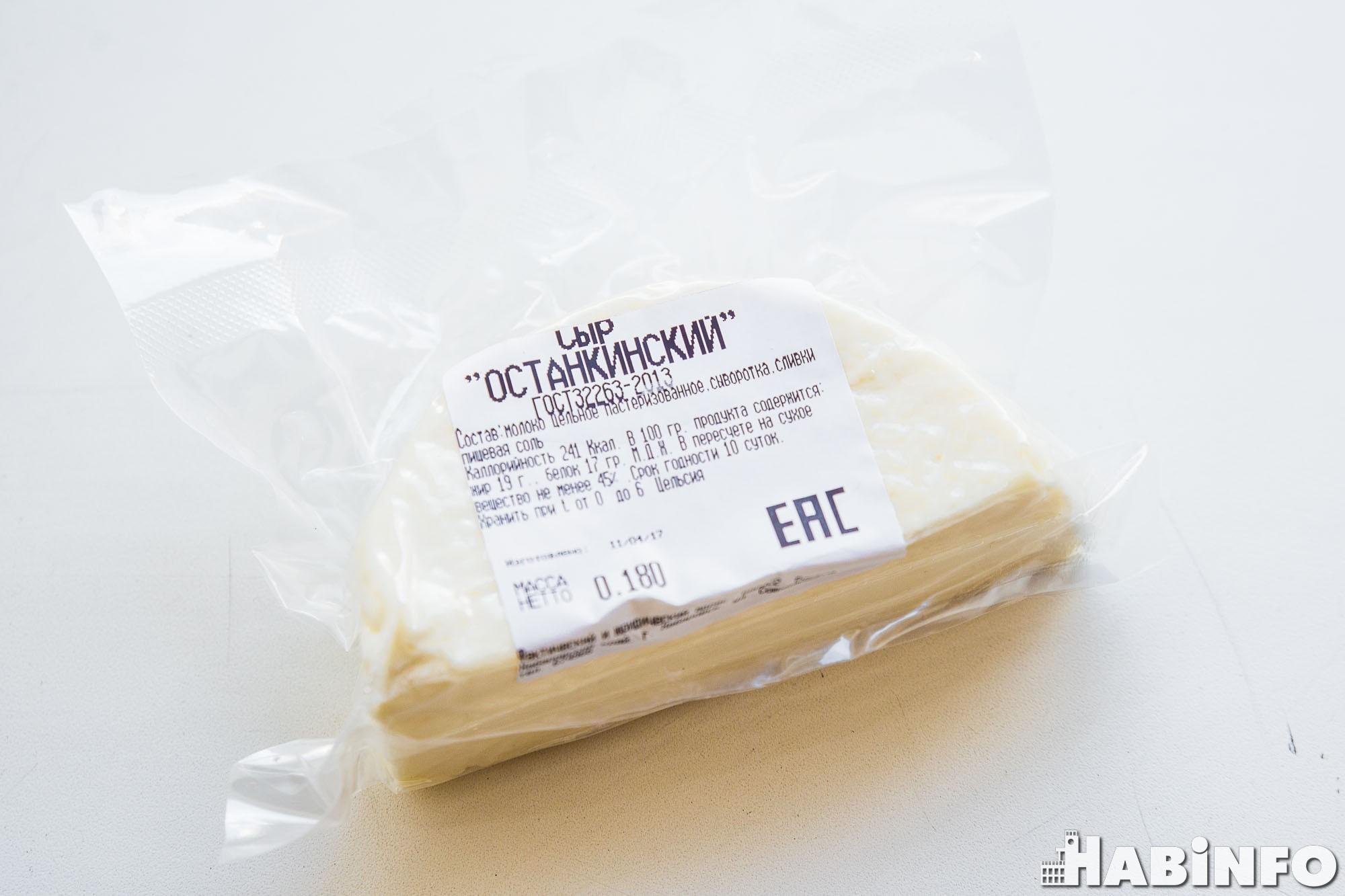 Все оттенки сырного: от чеснока до паприки (ФОТОРЕПОРТАЖ)