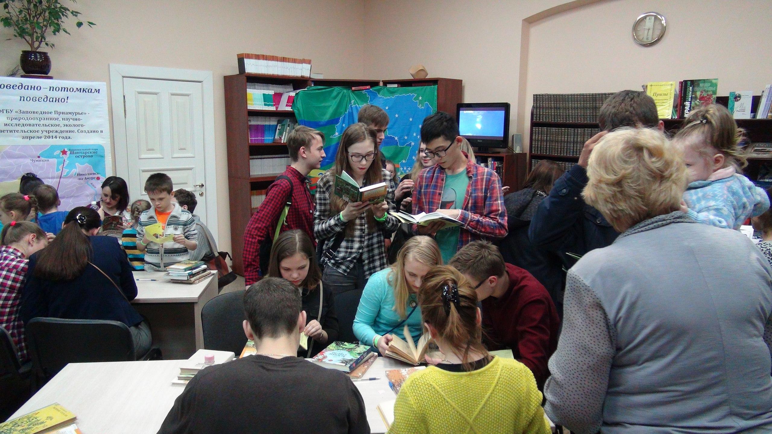 В Хабаровске прошла ночь открытых книг (ФОТОРЕПОРТАЖ)