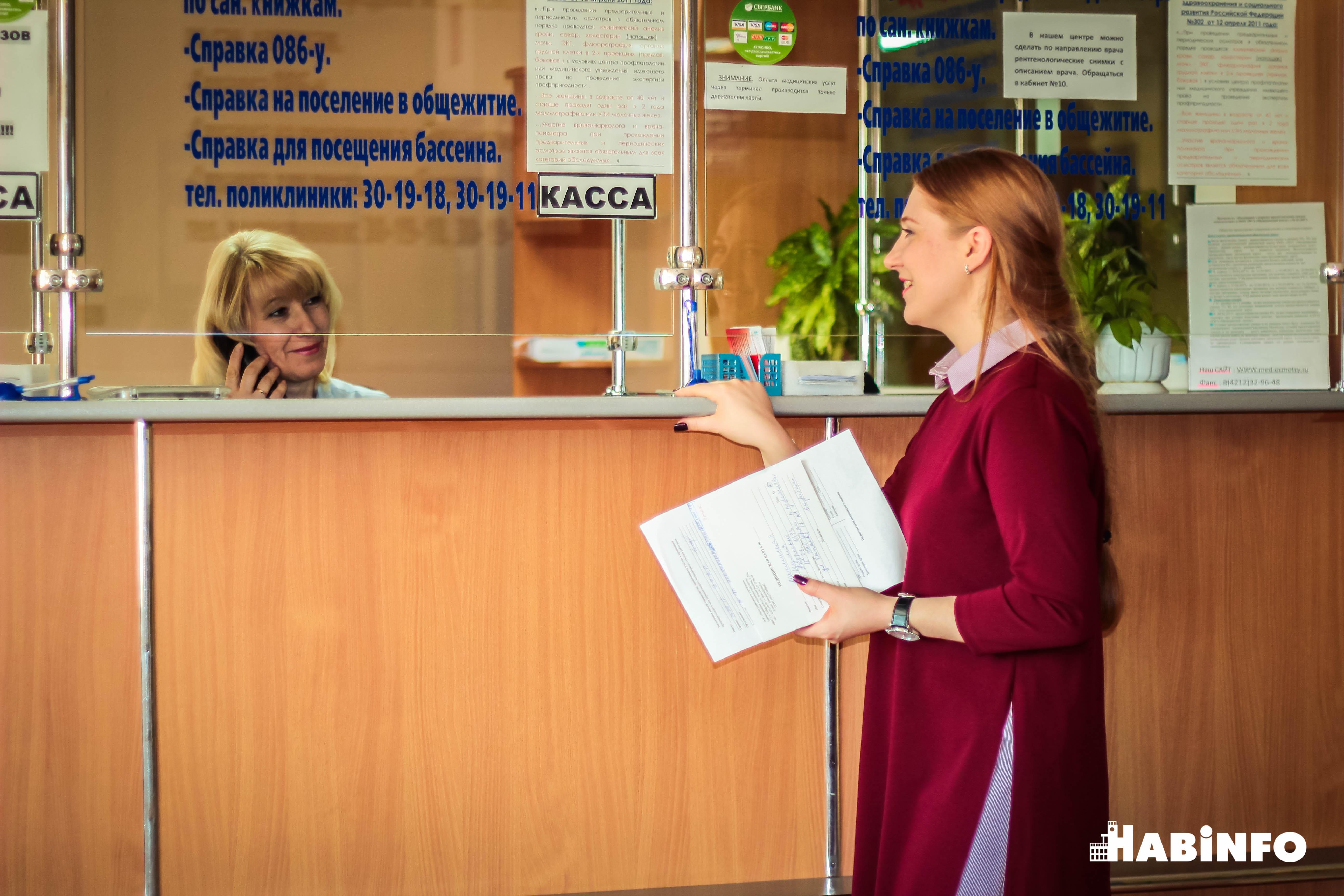 Проверено на себе: как корреспондент habinfo.ru водительскую медкомиссию проходил