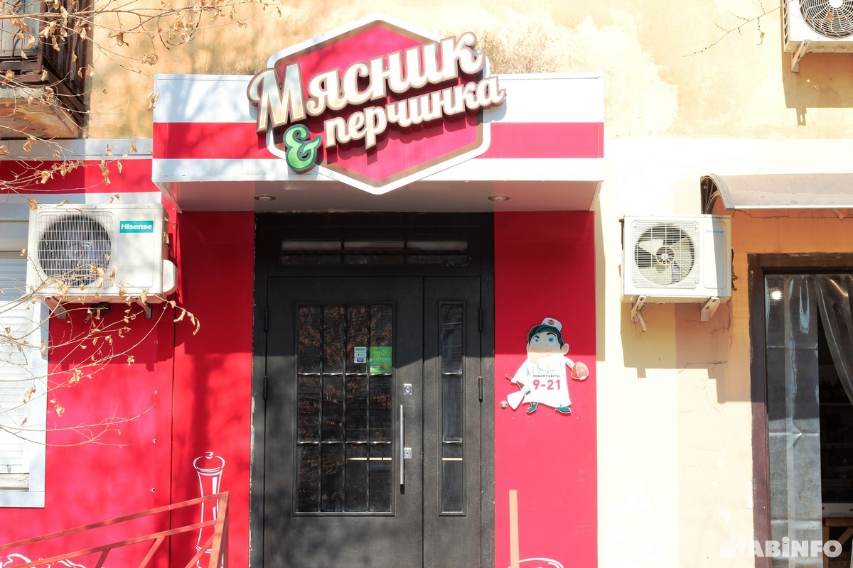 Что предлагают фермерские магазины в Хабаровске (ФОТО)