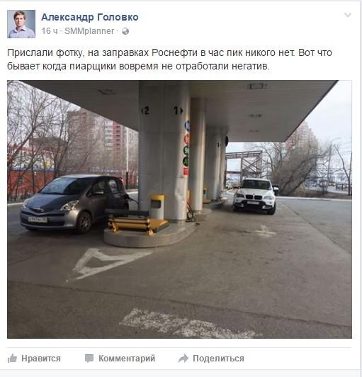 Водители Хабаровска пытаются понять, что убивает их автомобили