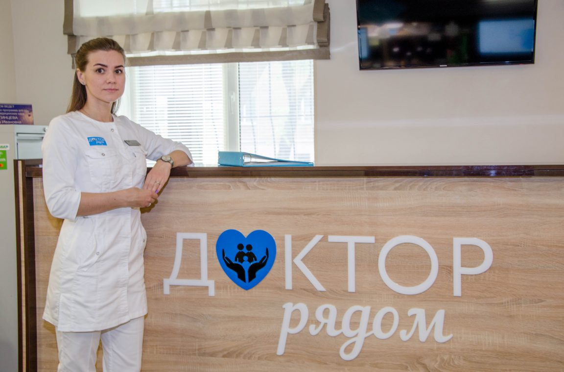 Детская краевая клиническая поликлиника хабаровск