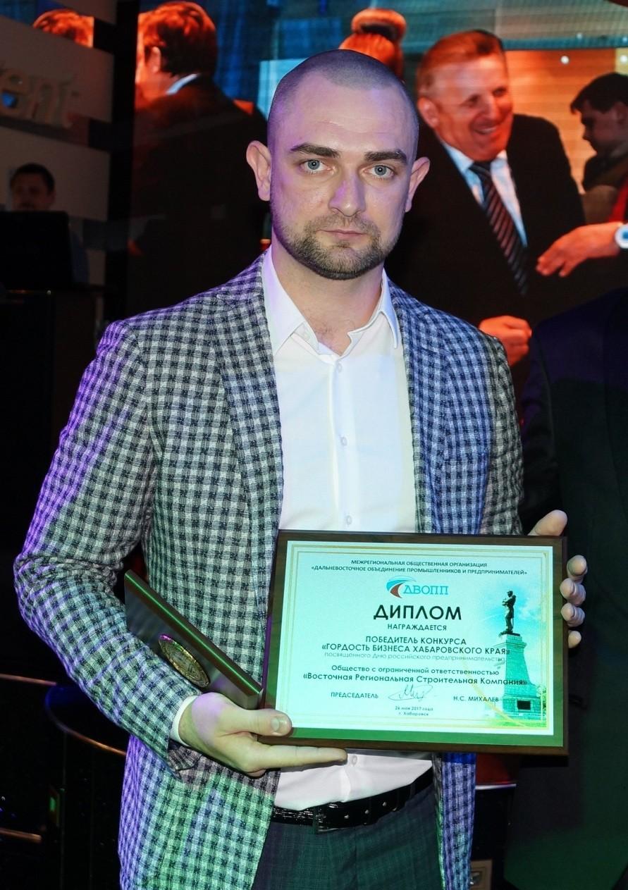 В Хабаровске назвали героев регионального бизнеса