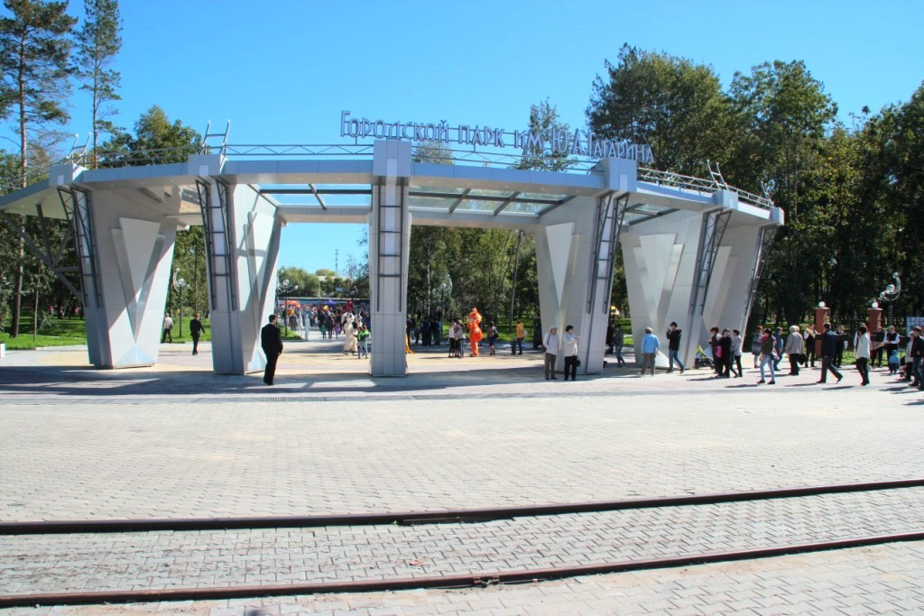 хабаровск 159 лет парк имени гагарина