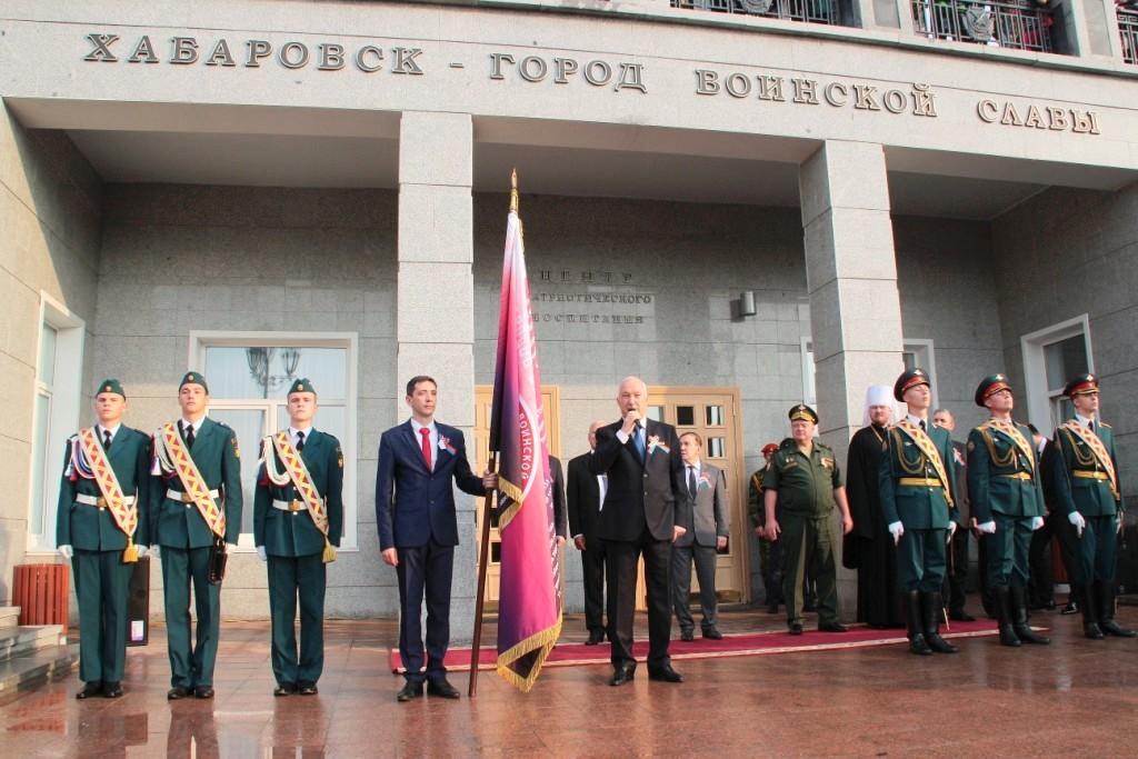 хабаровск 159 лет патриотическое воспитание