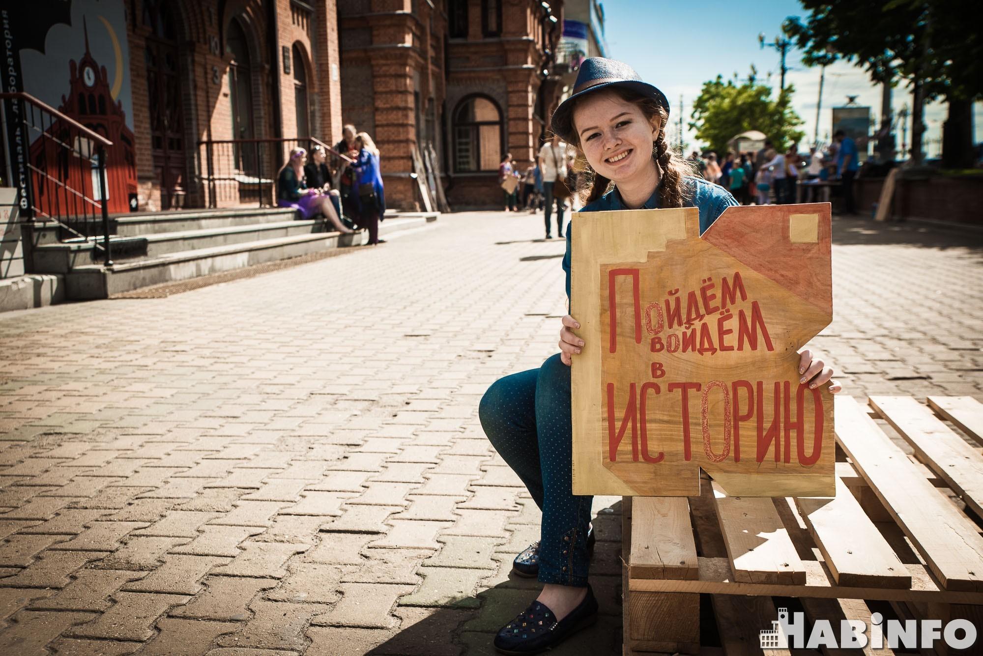 Хлеба и зрелищ: хабаровчане отпраздновали День молодежи в новом формате