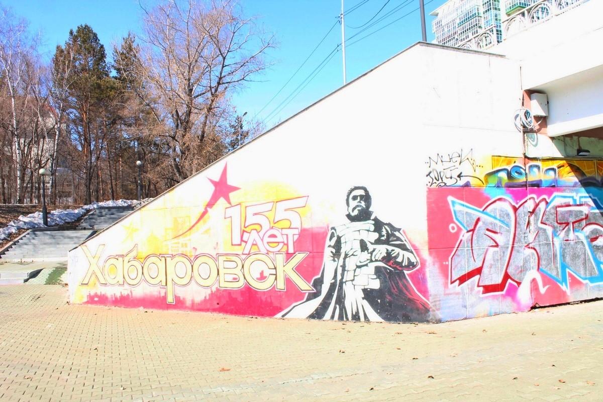 На заборе написано: можно ли рисовать на городских стенах?