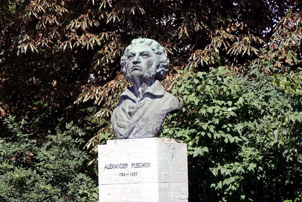 День рождения Пушкина вВыставочном зале
