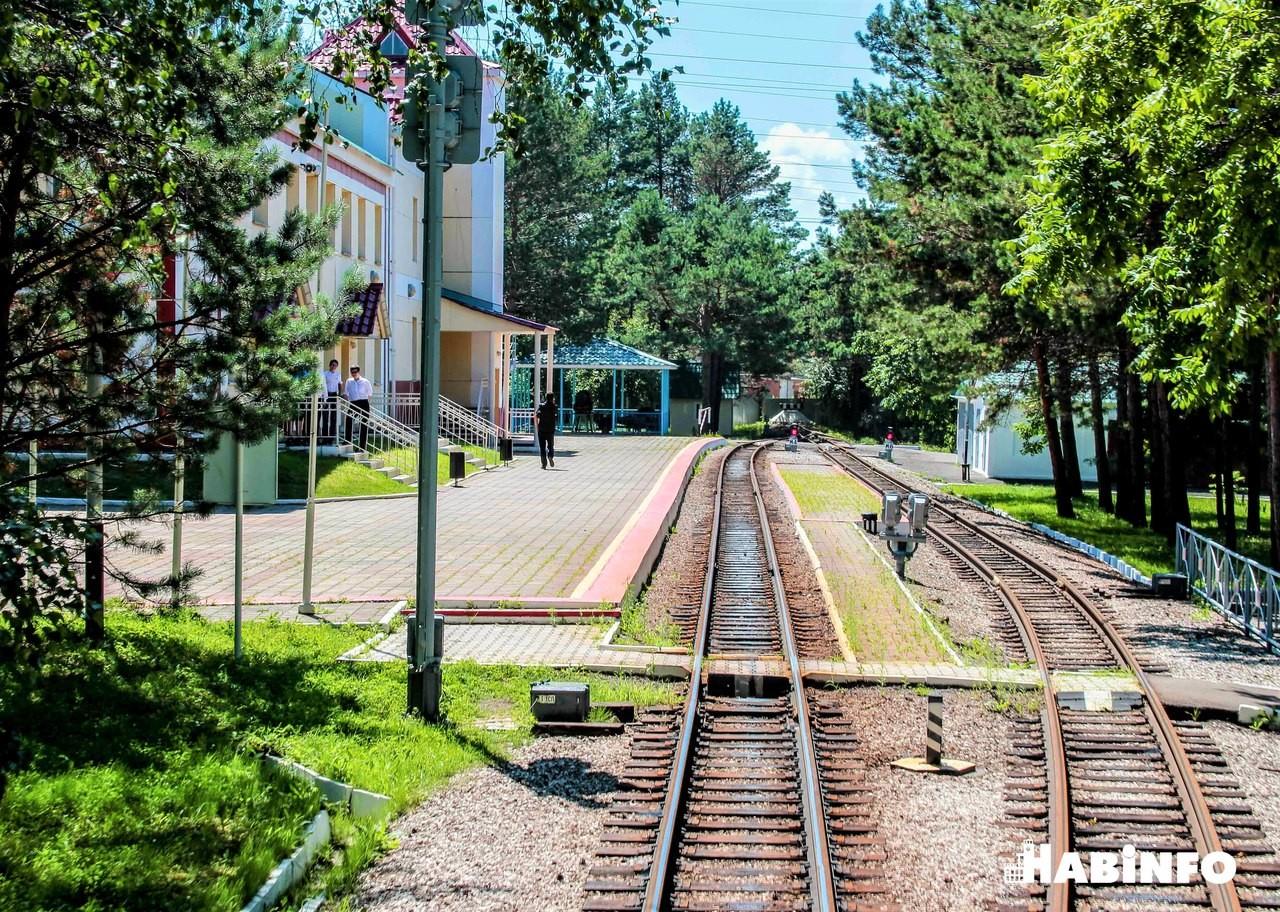 фото железной дорогой детской