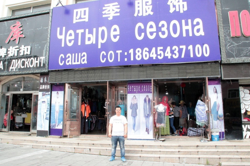 Стоит ли ехать в Фуюань на шопинг?