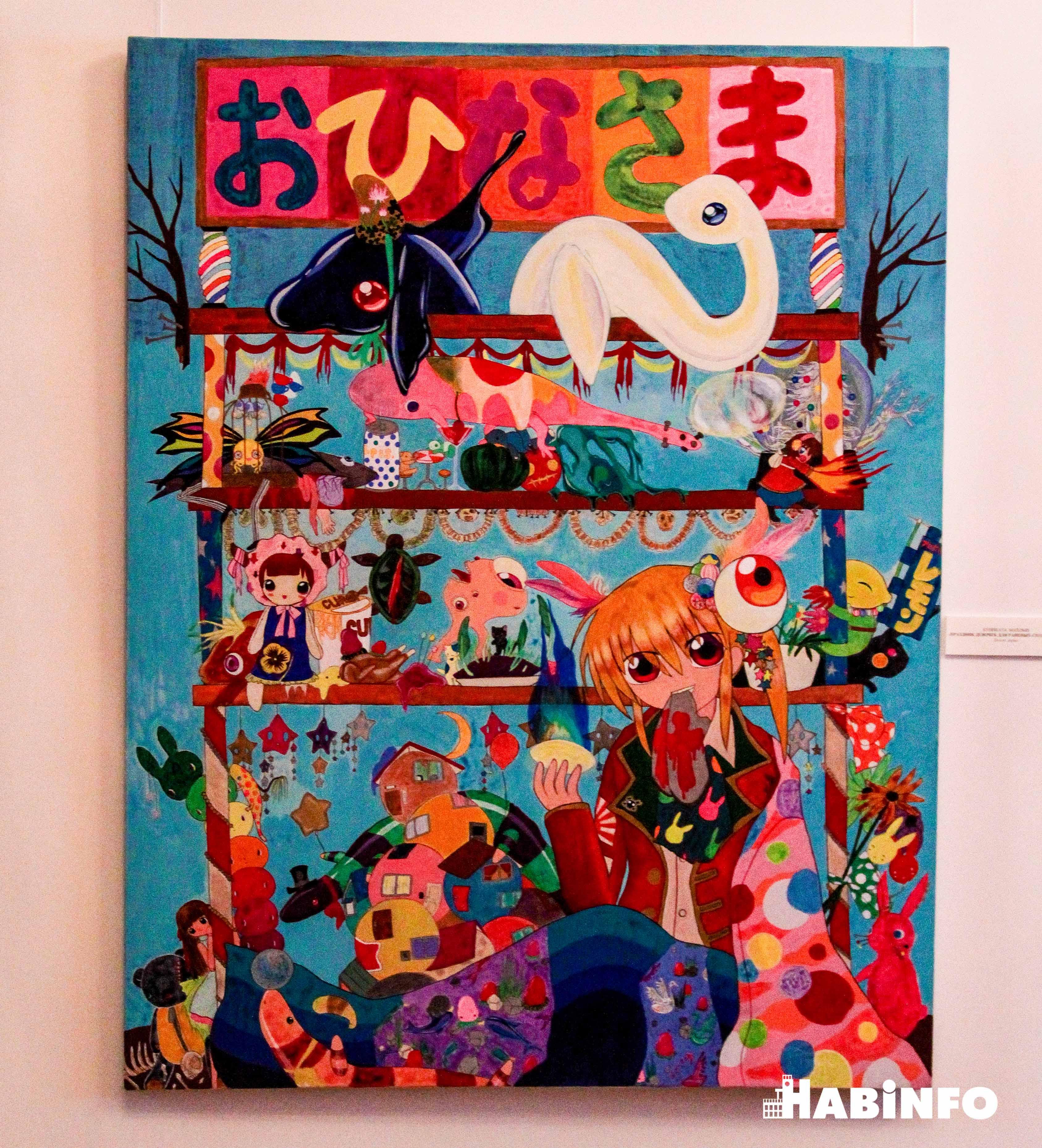 «Рыдающая статуя» и «Скользящие коты»: выставка современного японского искусства открылась в Хабаровске