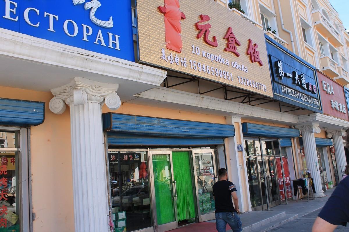 Рестораны Фуюане фото