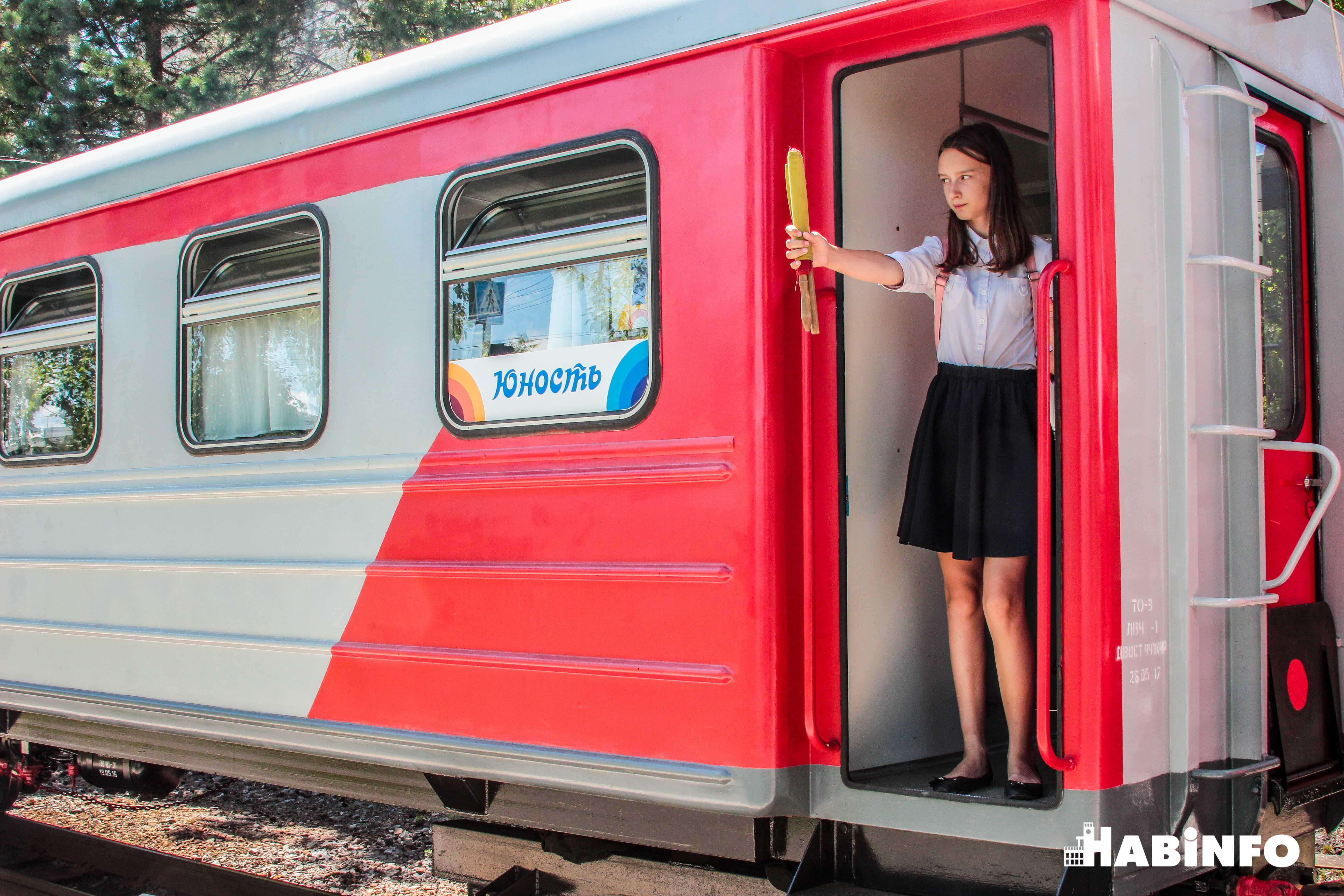 работа детской железной дороги