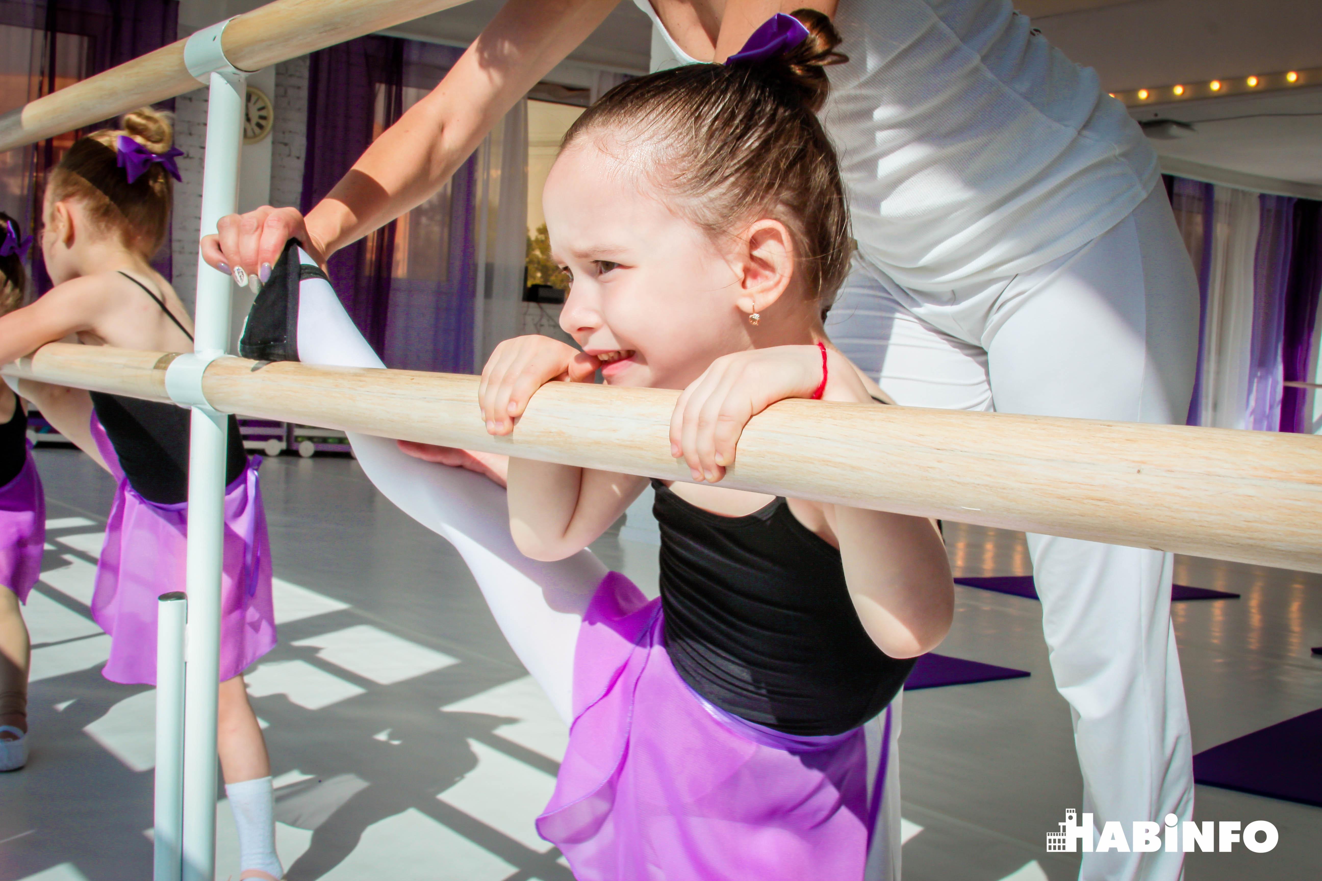 балет для детей хабаровск