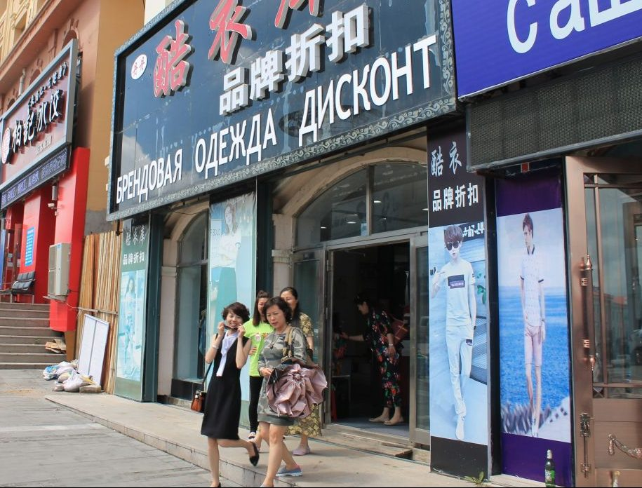 Китайских туристов Фуюане 2017