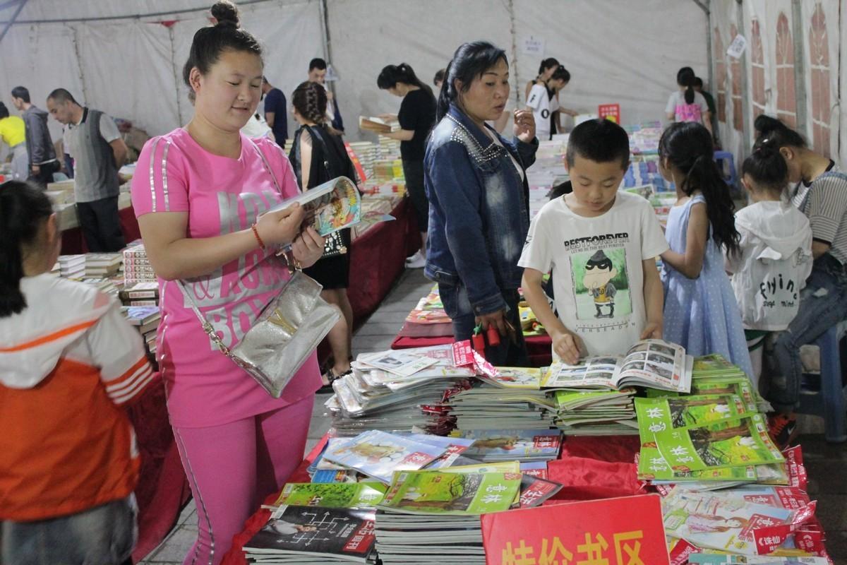 рынок книг купить книги