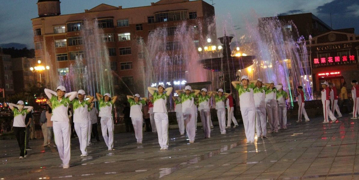 танцы группы фуюань фонтан