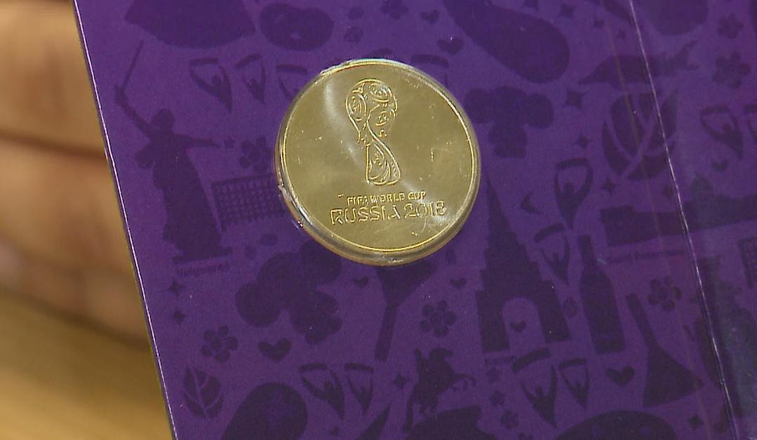 25 рублевые монеты к чемпионату мира 2018