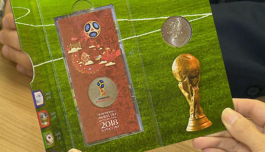 25 рублевая монета фифа 2018