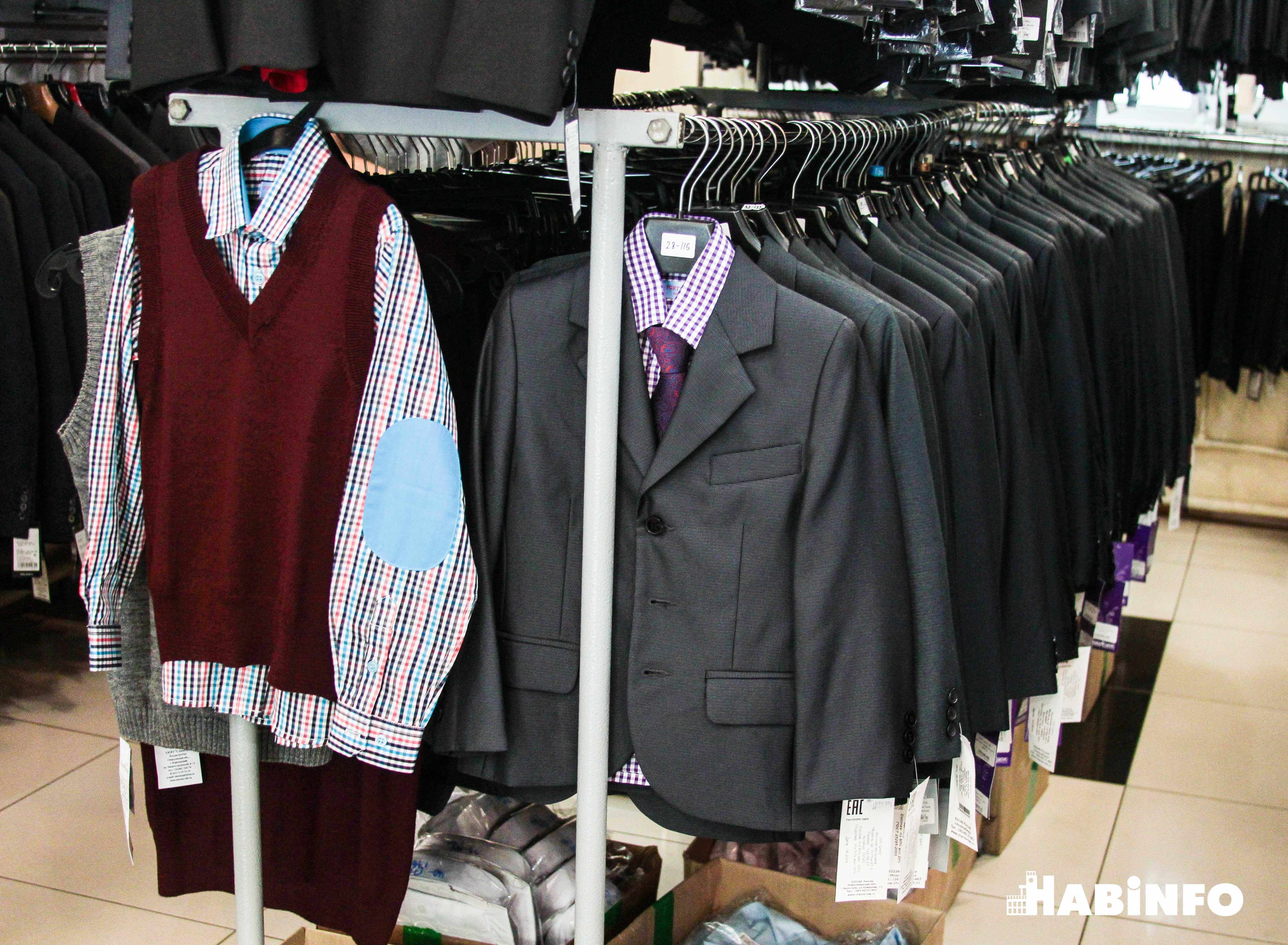 Форма в «законе»: какой школьный наряд носят юные хабаровчане