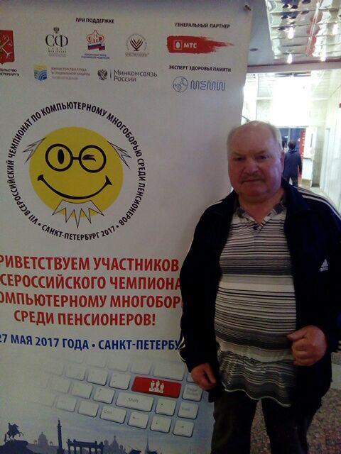 Хабаровские киберпенсионеры покорили Санкт-Петербург