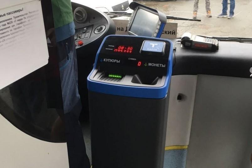 Безналичный расчет в хабаровских автобусах: когда планы станут реальностью?