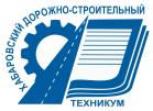 За рулем: ТОП-5 популярных автошкол Хабаровска