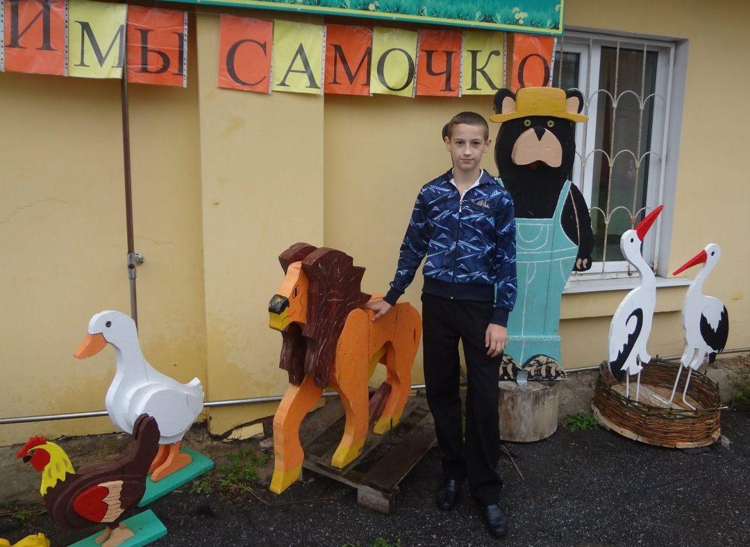 выставка поделок Дима Самочко