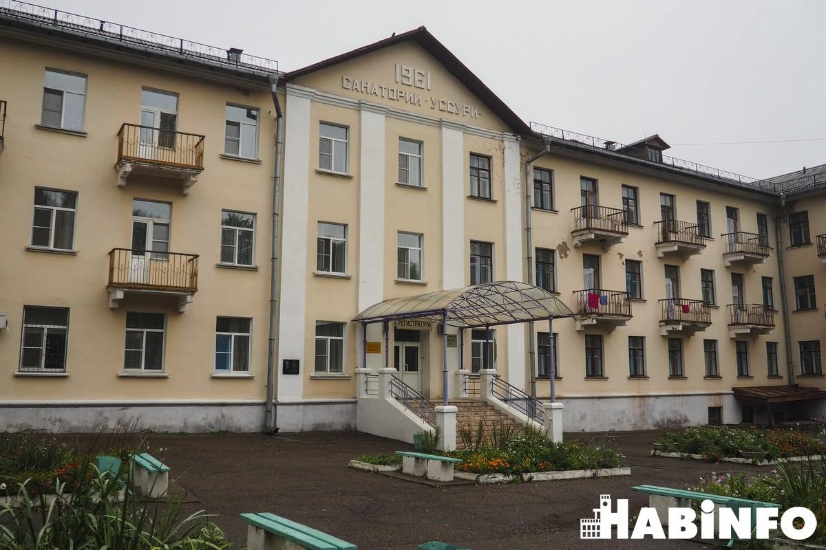 В целости и сохранности: в санатории «Уссури» открылось отделение для будущих мам