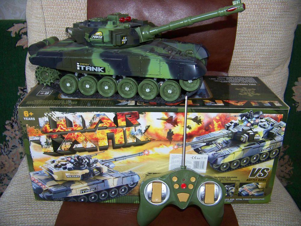 День уничтожения военной игрушки